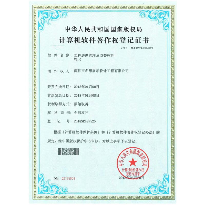 2019上海国际设计周-金梁中国设计奖