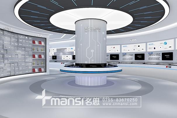 肇庆风华高科企业展厅