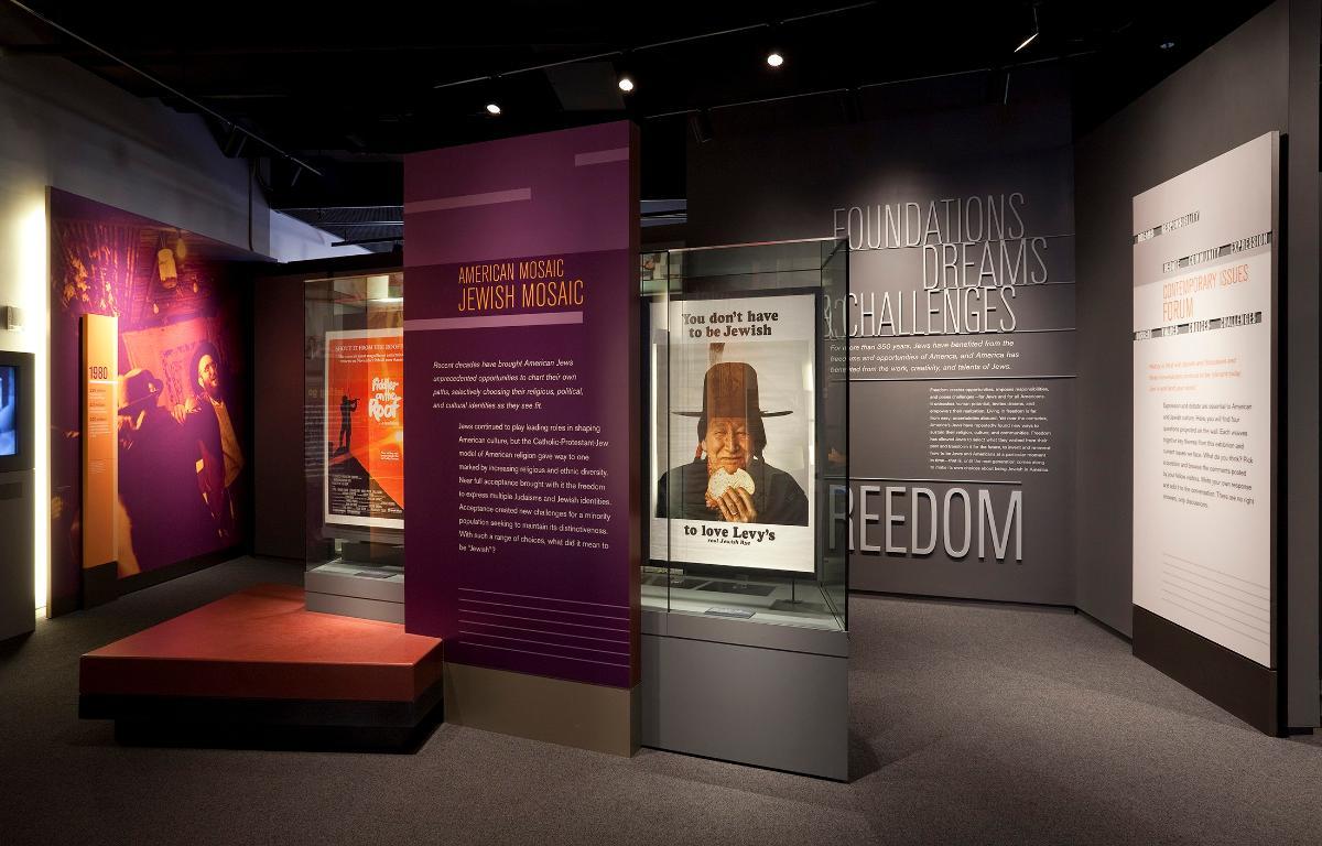 美国犹太历史博物馆2
