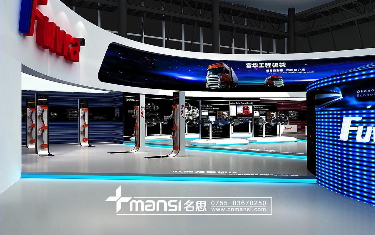 富华机械集团展厅-4