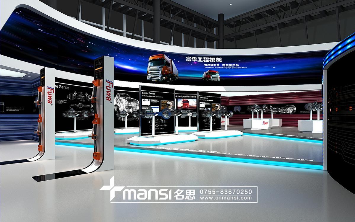 富华机械集团展厅-2