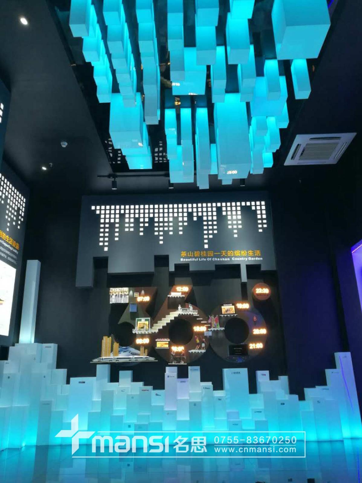 茶山碧桂园体验展厅-2
