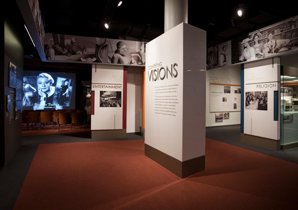美国犹太历史博物馆5