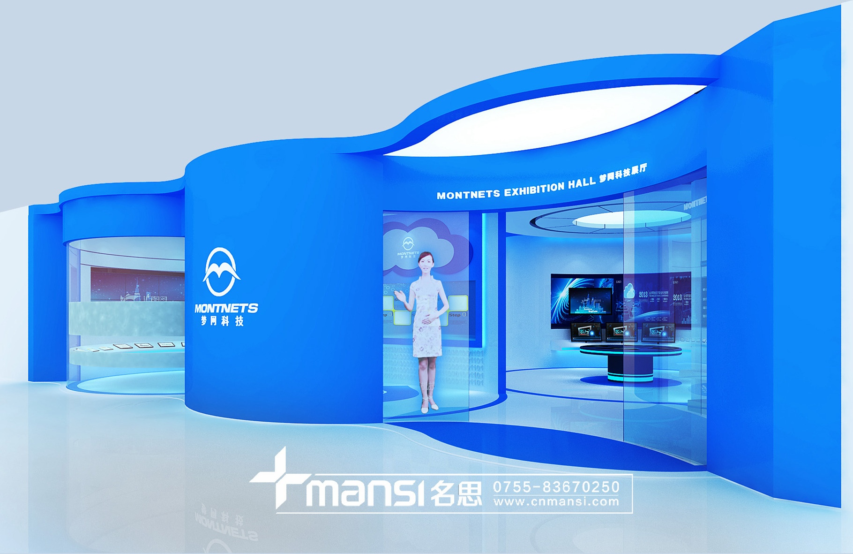梦网科技展厅-2
