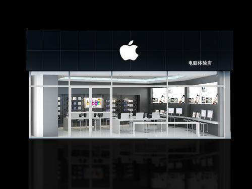 苹果产品专卖店展厅设计