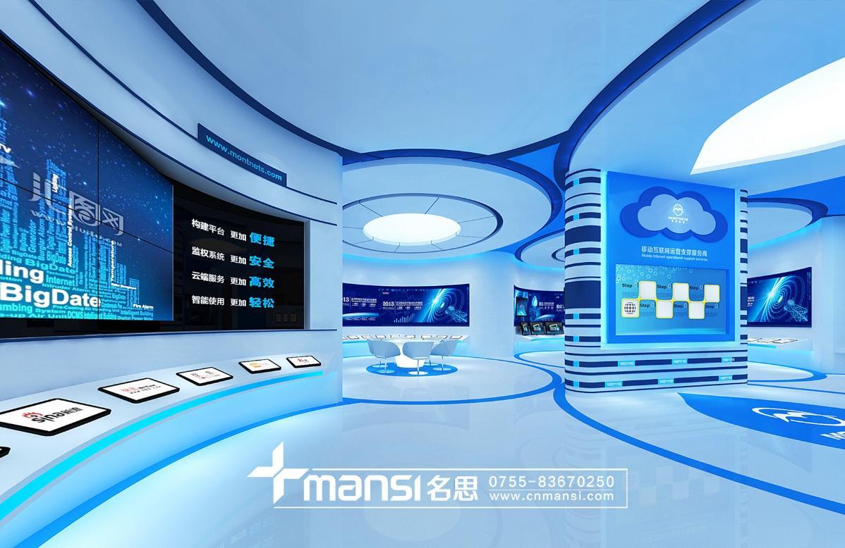 梦网科技展厅-1
