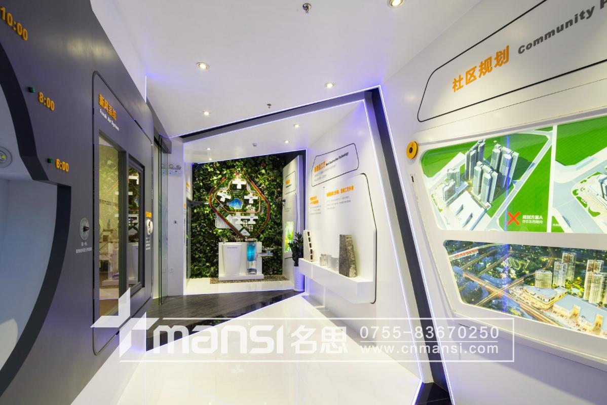 茶山碧桂园体验展厅-1