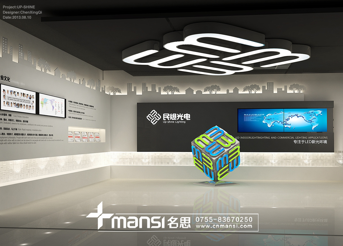 民爆光电企业展厅-1