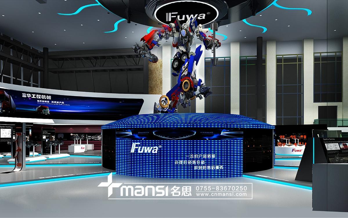 富华机械集团展厅-1