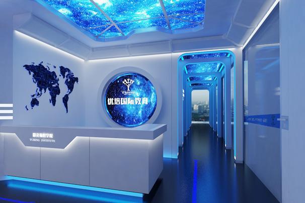 优培国际教育展厅