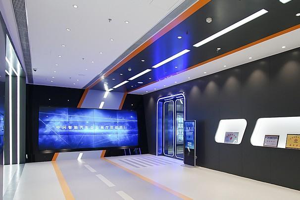 中兴智能汽车展厅设计理念