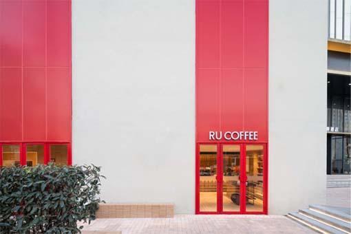 如咖啡重复之美:彼山设计