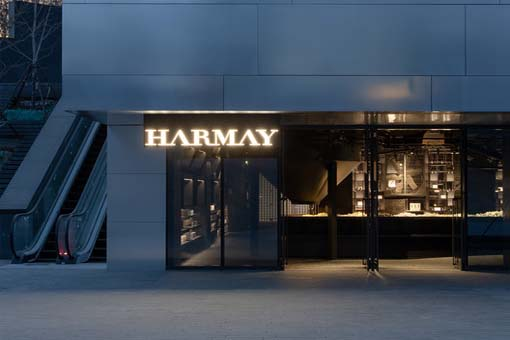 HARMAY话梅·北京西单店:AIM恺慕建筑事务所