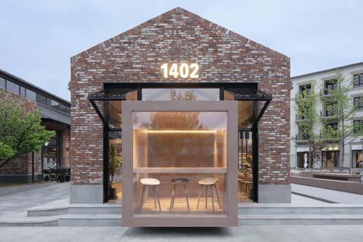 阿那亚1402咖啡店:B.L.U.E.建筑设计